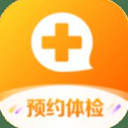 爱康体检宝v4.9.1版 v4.9.1