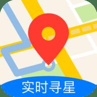 北斗导航安卓版官方版 v2.6.9