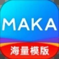 maka设计app破解版 5.39.2