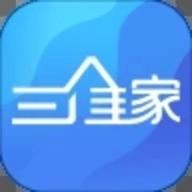 三维家设计师app安卓版 1.12.0