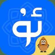 badam维语输入法app v7.4.0