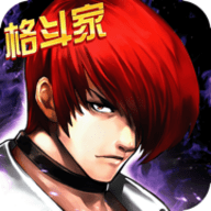 拳皇97OL蘋果最新破解版 v4.5.1 免費版