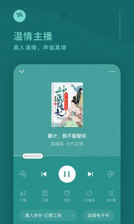 御宅屋app官方正版 1.1.3