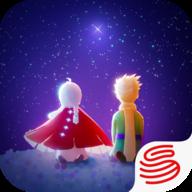 sky光遇内购破解版无限刷蜡烛版 0.7.6