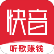 快音听歌app v4.13.00