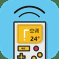 万能空调遥控器超级版手机端 v1.1.6