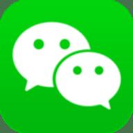 微信iOS分身版 v5.3.1.48-r732537