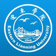 辽东学院教育系统信息教学 v1.2.1