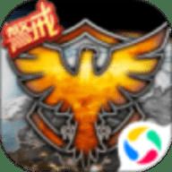 铁锈战争红警2尤里的复仇破解版 1.9.33
