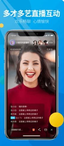 微核升級3.0手機客戶端