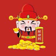 財神到app賺錢紅包版 v1.15