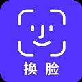 AI换脸安卓版app v1.2.1