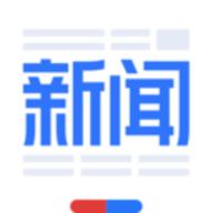 百度新聞app2021手機最新破解版 v8.3.6.0
