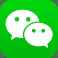 微信手机版安装 v5.3.1.49-r732606