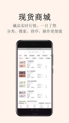 金网艺购官网手机客户端