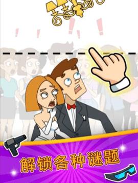 脑洞小姐姐手游官方版 1.1.5
