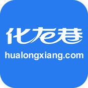 化龍巷app本地論壇 v5.3.2.1