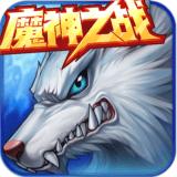 时空猎人银汉版最新版本 v5.1.719 安卓版