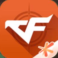 掌上穿越火线app苹果官方最新版 v3.7.0.10