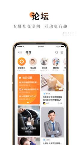 平安金管家app蘋果官方最新版