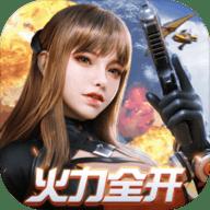 终结战场安卓版 v1.400050.544340