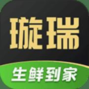 璇瑞(家居装修)安卓版 v1.7.2