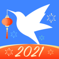 迅雷app苹果2021最新破解版 v1.2.5