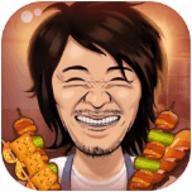有间烧烤店安卓版 1.1.0