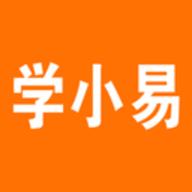 学小易app官方版 1.1.4