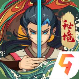 古今江湖v24内购破解版 2.28.1