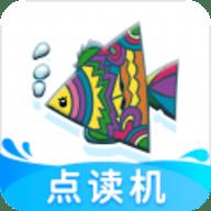 纳米盒app英语科普版 v8.3