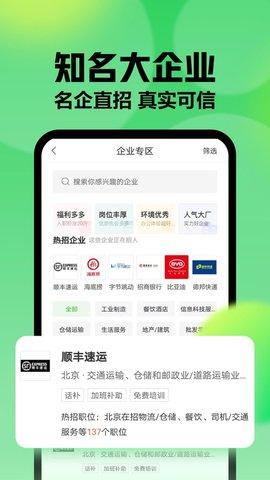 赶集网app苹果官方最新手机版