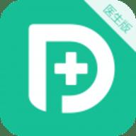 百度健康义诊app平台 2.8.1
