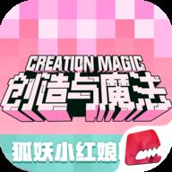 创造与魔法内购破解版最新版 1.0.0360