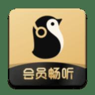企鹅FMapp苹果永久VIP最新破解版 v7.11.0