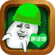 绿帽子模拟器游戏最新免费手机版 1.0