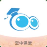 空中課堂免費版 9.5