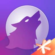 饭局狼人ios游戏免费下载 4.1.1