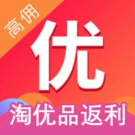 淘优品返利app官网版 3.6.0