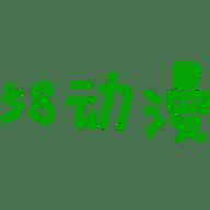 58动漫网app官方手机版 2.0