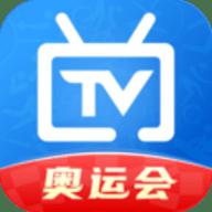 电视家app安卓手机版 2.8.8