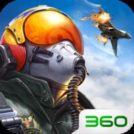 现代空战3d破解版无限内购 5.4.1