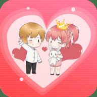 动漫情侣头像正版最新版 v1.0.0