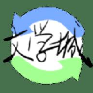 海棠書屋御宅書屋自由閱讀 v8.0.1