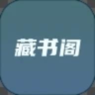 知軒藏書txt免費版 1.3.7