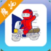 摩托车驾考试题安卓版 v2.6.2