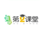 青骄第二课堂app官方正版 1.7.7