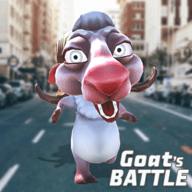 沙雕山羊模拟器手游官方版 1.0
