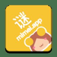 mimei.app 1.1.30安卓版 3.84.03