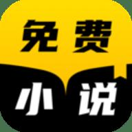 TXT全本免费小说快搜app安卓最新版 v1.3.1